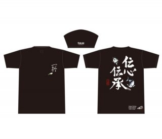 サンライン 伝心伝承 200回記念Tシャツ SUW-15017T ブラック Sサイズ / 松田稔 【本店特別価格】