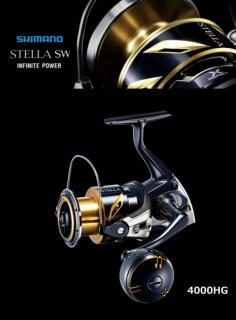シマノ 20 ステラ SW 4000HG / スピニングリール (送料無料) 【本店特別価格】