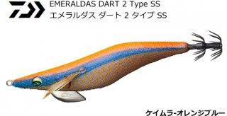 ダイワ エメラルダス ダート 2 タイプ SS #ケイムラ-オレンジブルー 4.0号 / ルアー 餌木 (メール便可) 【本店特別価格】