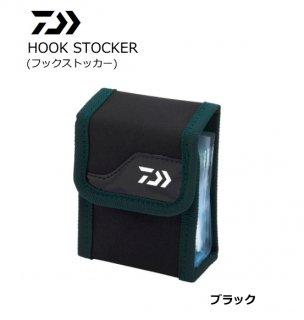 ダイワ フックストッカー(A) ブラック PAタイプ 【本店特別価格】