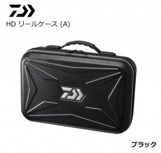ダイワ HD リールケース M(A) ブラック 【本店特別価格】