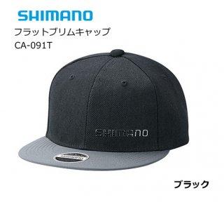 シマノ フラットブリムキャップ CA-091T ブラック Sサイズ 【本店特別価格】