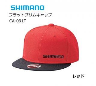 シマノ フラットブリムキャップ CA-091T レッド Lサイズ 【本店特別価格】