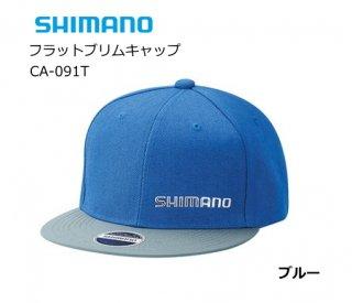 シマノ フラットブリムキャップ CA-091T ブルー Mサイズ 【本店特別価格】