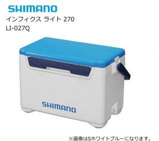 【セール 35%OFF】 シマノ インフィクス ライト 270 LI-027Q Sホワイト / クーラーボックス 【本店特別価格】