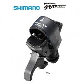 シマノ Vホルダー ゲキハヤサポート PH-P01S グレー Mサイズ 【本店特別価格】