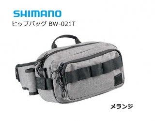 シマノ ヒップバッグ BW-021T メランジ Mサイズ  【本店特別価格】
