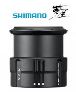 シマノ 夢屋カスタムスプール 4000 PE1215 (エクスセンスカラー) (送料無料) 【本店特別価格】