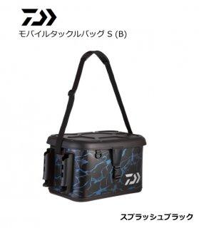ダイワ モバイルタックルバッグ S36 (B) スプラッシュブラック (O01) (D01) 【本店特別価格】