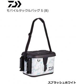 ダイワ モバイルタックルバッグ S36 (B) スプラッシュホワイト 【本店特別価格】
