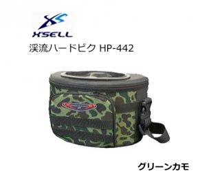 エクセル 渓流ハードビク HP-442 グリーンカモ 4L 【本店特別価格】