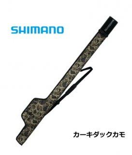 シマノ ライドロッドケース リールイン BR-041T カーキダックカモ 165 / ロッドケース 【本店特別価格】