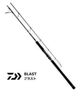 ダイワ ブラスト C74LS・V / ジギングロッド (D01) (O01) 【本店特別価格】