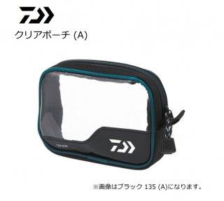 ダイワ クリアポーチ ブラック 135 (A) 【本店特別価格】