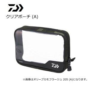 ダイワ クリアポーチ ブラック 205 (A) (O01) (D01) 【本店特別価格】