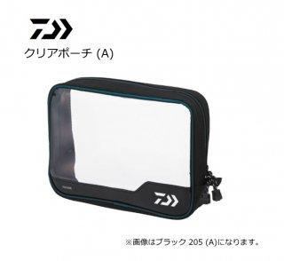 ダイワ クリアポーチ ブラック 255 (A) 【本店特別価格】