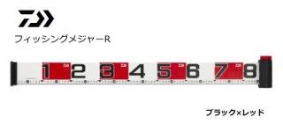 ダイワ フィッシングメジャーR ブラック×レッド 80 【本店特別価格】