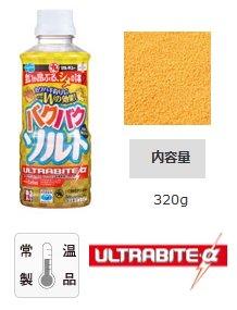マルキュー バクバクソルト 1箱(20個入り) (表示金額+送料別途) (お取り寄せ商品) 【本店特別価格】