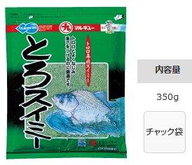 マルキュー とろスイミー 1箱(30袋入り) (表示金額+送料別途) (お取り寄せ商品) 【本店特別価格】