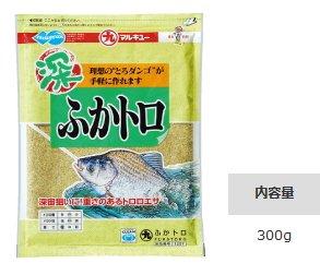 マルキュー ふかトロ 1箱(20袋入り) (表示金額+送料別途) (お取り寄せ商品) 【本店特別価格】