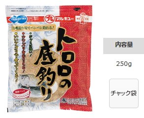 マルキュー トロロの底釣り 1箱(20袋入り) (表示金額+送料別途) (お取り寄せ商品) 【本店特別価格】