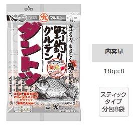 マルキュー 野釣りグルテン ダントツ 1箱(20袋入り) (表示金額+送料別途) (お取り寄せ商品) 【本店特別価格】