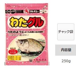 マルキュー わたグル 1箱(30袋入り) (表示金額+送料別途) (お取り寄せ商品) 【本店特別価格】