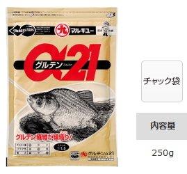 マルキュー グルテンα (アルファ) 21 1箱(30袋入り) (表示金額+送料別途) (お取り寄せ商品) 【本店特別価格】
