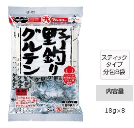 マルキュー 野釣りグルテン 1箱(30袋入り) (表示金額+送料別途) (お取り寄せ商品) 【本店特別価格】