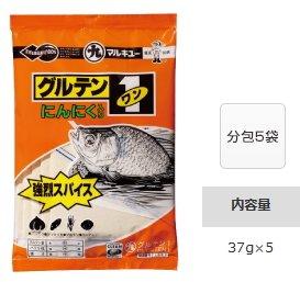 マルキュー グルテン1 1箱(30袋入り) (表示金額+送料別途) (お取り寄せ商品) 【本店特別価格】