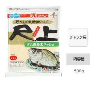 マルキュー 尺上 (しゃっかみ) 1箱(30袋入り) (表示金額+送料別途) (お取り寄せ商品) 【本店特別価格】