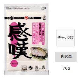 マルキュー 感嘆 (かんたん) 1箱(30個入り) (表示金額+送料別途) (お取り寄せ商品) 【本店特別価格】
