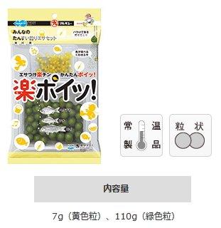 マルキュー 楽ポイッ! 1箱(30個入り) (表示金額+送料別途) (お取り寄せ商品) 【本店特別価格】