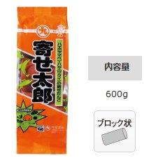 マルキュー 寄せ太郎 1箱(30個入り) (表示金額+送料別途) (お取り寄せ商品) 【本店特別価格】