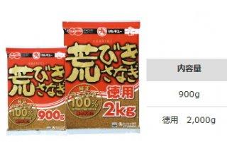 マルキュー 荒びきさなぎ 900g 1箱(20個入り) (表示金額+送料別途) (お取り寄せ商品) 【本店特別価格】