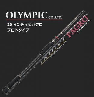 オリムピック 20 インディビパグロ プロトタイプ IPAGPS-230-270MH / タイラバロッド (お取り寄せ商品) (SP) (送料無料)