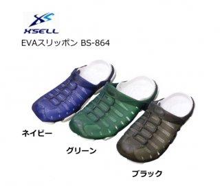 エクセル EVAスリッポン BS-894 ブラック 25.0cm 【本店特別価格】