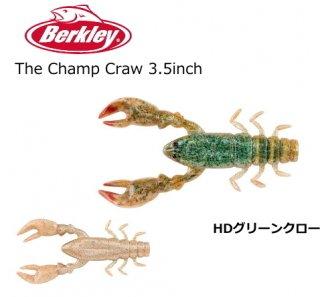 バークレイ チャンプクロー #HDグリーンクロー 3.5インチ / ワーム ルアー (メール便可) 【本店特別価格】