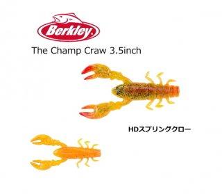 バークレイ チャンプクロー #HDスプリングクロー 3.5インチ / ワーム ルアー (メール便可) 【本店特別価格】