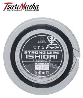 釣武者 ストロングワイヤー石鯛 #38 黒 100m (メール便可) (O01) 【本店特別価格】