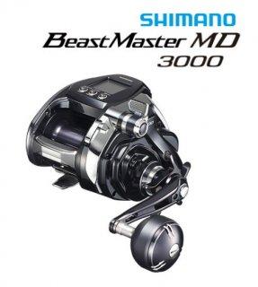 シマノ 20 ビーストマスター MD 3000 / 電動リール (送料無料) 【本店特別価格】