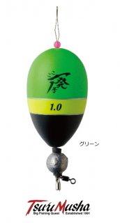 釣武者 ここ一発1号ウキセット グリーン / ウキ (メール便可) (O01) 【本店特別価格】