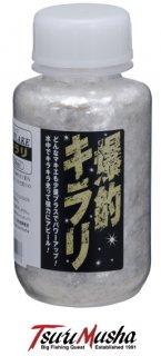 釣武者 爆釣キラリ シルバー (O01) 【本店特別価格】