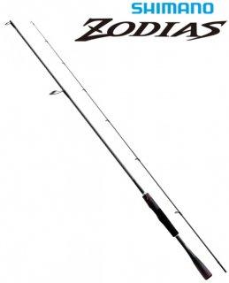 シマノ 20 ゾディアス 268ML-2 (スピニングモデル) / バスロッド 【本店特別価格】
