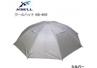 エクセル クールハット KB-469 シルバー 【本店特別価格】