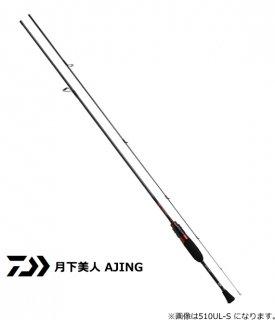 ダイワ 20 月下美人 AJING 78ML-S / アジングロッド 【本店特別価格】