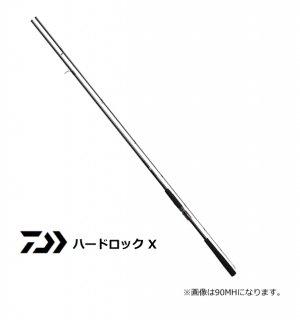 ダイワ ハードロック X 73L (スピニングモデル) / ロックフィッシュロッド 【本店特別価格】