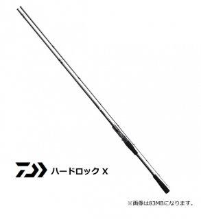 ダイワ ハードロック X 73L (ベイトモデル) / ロックフィッシュロッド 【本店特別価格】