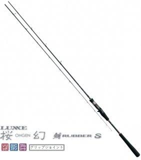 がまかつ ラグゼ 桜幻 鯛 ラバー S B68ML-solid / タイラバロッド 【本店特別価格】