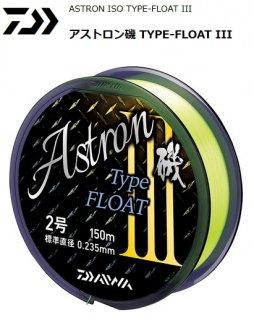 ダイワ アストロン磯 TYPE-FLOAT III 5号 200m / 道糸 (O01) 【本店特別価格】